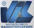 vazinter - Тольятти лада официальный сайт запчасти ваз